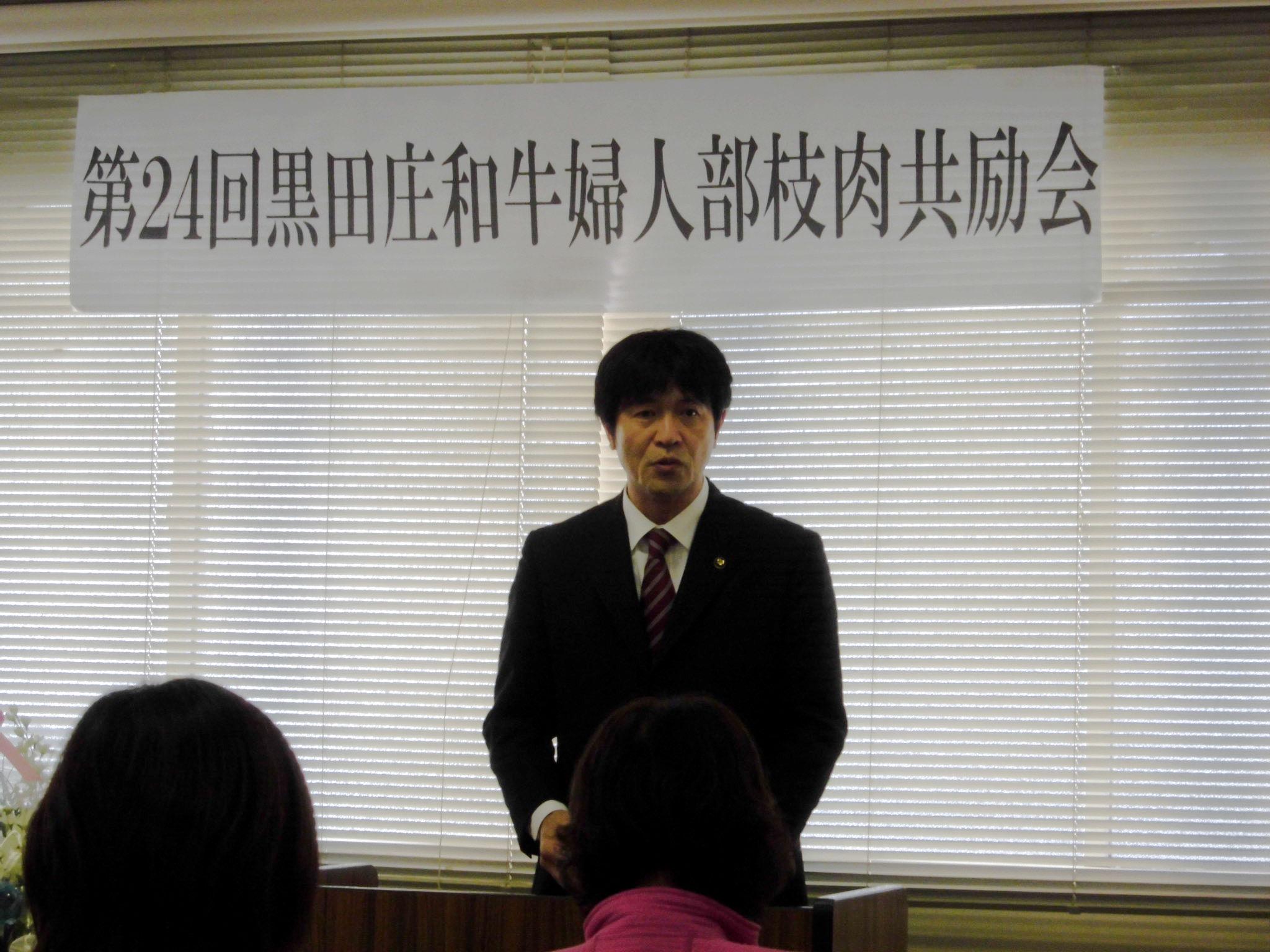 ようこそ加古川食肉公社へ最新のお知らせ