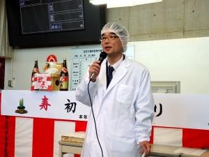 2017年1月6日(金)平成29年初せり 加古川市地域振興部 松本部長あいさつ