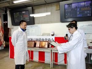 2017年3月10日(金) 神戸肉枝肉共励会 最優秀牛購買者の表彰(全農兵庫県本部・石塚副本部長)