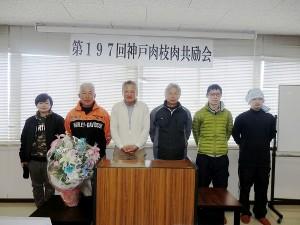 2017年3月10日(金) 神戸肉枝肉共励会 入賞牛出品者の皆さん