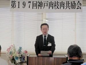 2017年3月10日(金) 神戸肉枝肉共励会 加古川市農林水産課・松本副課長 あいさつ