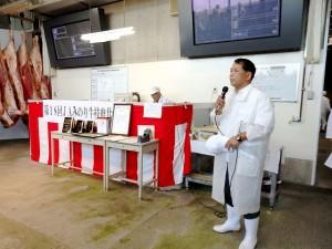 2017年7月21日(金) JAみのり牛枝肉共励会 せり前 JAみのり・藤本常務理事あいさつ