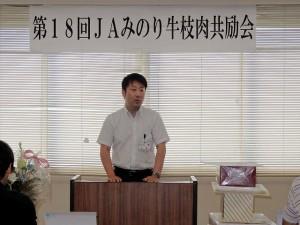 2017年7月21日(金) JAみのり牛枝肉共励会 加古川市農林水産課 松尾副課長あいさつ