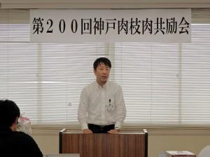 2017年7月25日(火) 神戸肉枝肉共励会 加古川市農林水産課 松尾副課長あいさつ