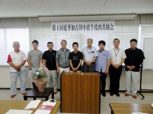 2017年8月4日(金) 夏季加古川中畜牛枝肉共励会 入賞牛出品者の皆さん