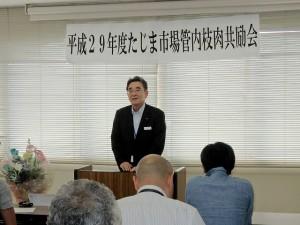 2017年8月29日(火) たじま市場管内枝肉共励会 JAたじま・友田代表理事専務あいさつ