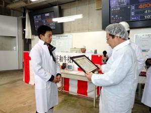 2017年11月24日(金) 黒田庄和牛枝肉共励会 最優秀牛購買者の表彰(JAみのり・神澤代表理事組合長)