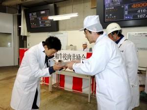 2017年11月24日(金) 黒田庄和牛枝肉共励会 最優秀牛購買者の表彰(西脇市・片山市長)