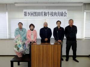 2017年11月24日(金) 黒田庄和牛枝肉共励会 入賞牛出品者の皆さん