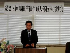 2017年12月12日(火) 黒田庄和牛婦人部枝肉共励会 JAみのり 神澤代表理事組合長あいさつ