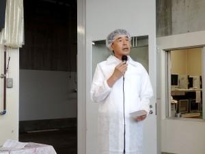 2018年7月20日(金) JAみのり牛枝肉共励会 せり前 JAみのり 中嶋専務理事あいさつ