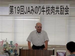 2018年7月20日(金) JAみのり牛枝肉共励会 加古川中央畜産荷受株式会社 平井社長あいさつ