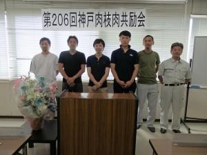2018年7月24日(火) 神戸肉枝肉共励会 入賞牛出品者の皆さん
