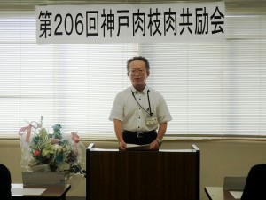 2018年7月24日(火) 神戸肉枝肉共励会 加古川市農林水産課 松本課長あいさつ