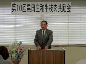 2018年11月27日(火) 黒田庄和牛枝肉共励会 JAみのり 藤本営農経済担当常務あいさつ
