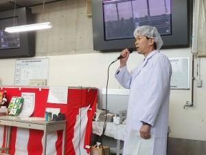 2019年1月8日(火) 平成31年 初せり 加古川市産業経済部 小野部長あいさつ