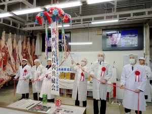 2019年3月3日(日) 神戸肉流通推進協議会設立35周年記念神戸肉枝肉共励会