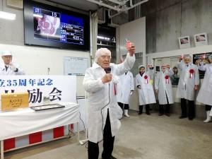 2019年3月3日(日) 神戸肉流通推進協議会設立35周年記念神戸肉枝肉共励会 牛乳で乾杯(神戸肉流通推進協議会・平井副会長)