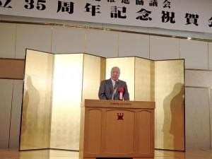 2019年3月3日(日) 神戸肉流通推進協議会設立35周年記念神戸肉枝肉共励会 祝賀会 兵庫県食肉事業協同組合連合会 中尾副会長 あいさつ