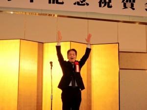 2019年3月3日(日) 神戸肉流通推進協議会設立35周年記念神戸肉枝肉共励会 万歳三唱 兵庫県農政環境部 藤澤部長