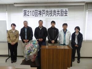 2019年3月19日(火) 神戸肉枝肉共励会 入賞牛出品者の皆さん