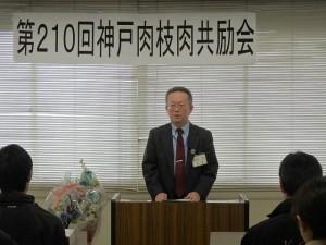 2019年3月19日(火) 神戸肉枝肉共励会 加古川市農林水産課・松本課長 あいさつ