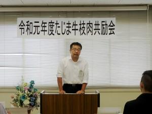 2019年6月7日(金) たじま牛枝肉共励会 兵庫県畜産課・岡田班長あいさつ