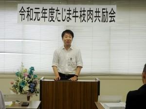 2019年6月7日(金) たじま牛枝肉共励会 加古川市農林水産課 松尾副課長あいさつ