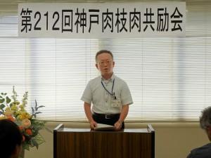 2019月26日(金) 神戸肉枝肉共励会 加古川市農林水産課 松本課長あいさつ