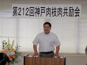 2019月26日(金) 神戸肉枝肉共励会 加古川中央畜産荷受株式会社 平井社長あいさつ