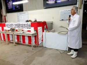 2019年8月27日(火) たじま市場管内枝肉共励会 セリ前 JAたじま・友田専務あいさつ