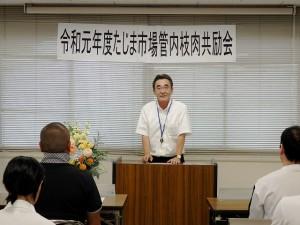 2019年8月27日(火) たじま市場管内枝肉共励会 JAたじま・友田専務あいさつ