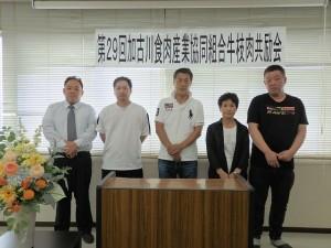 2019年10月01日(火) 加古川食肉産業協同組合牛枝肉共励会 入賞牛出品者の皆さん