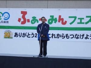 2019年11月17日(日) JA兵庫南ふぁ~みんフェスタ JA兵庫南・中村組合長あいさつ