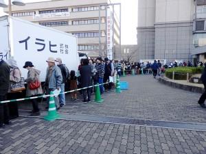 2019年11月17日(日) JA兵庫南ふぁ~みんフェスタ 加古川和牛大試食会の行列