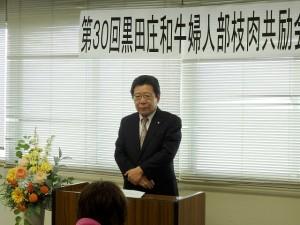 2019年11月26日(火) 黒田庄和牛婦人部枝肉共励会 JAみのり 神澤代表理事組合長あいさつ