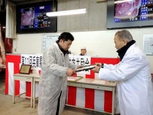 2020年2月07日(金) 兵庫県地域ブランド牛枝肉共励会 最優秀牛購買者の表彰(神戸肉流通推進協議会・森会長)