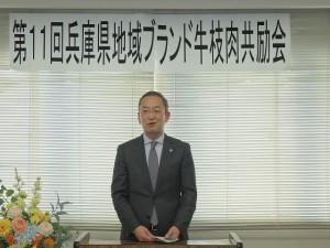 2020年2月07日(金) 兵庫県地域ブランド牛枝肉共励会 加古川市 川西副市長あいさつ