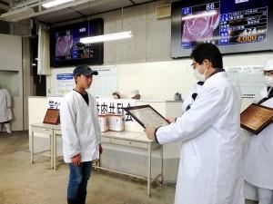 2020年3月13日(金) 神戸肉枝肉共励会 最優秀牛購買者の表彰(全農兵庫県本部・谷元畜産部長)