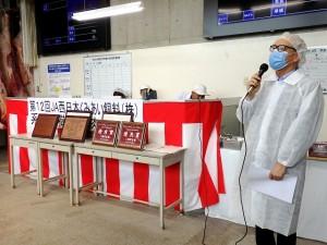 2020年6月26日(金) JA西日本くみあい飼料㈱系統出荷牛枝肉共励会 せり前 JA西日本くみあい飼料(株)神野社長 あいさつ