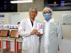 2020年6月26日(金) JA西日本くみあい飼料㈱系統出荷牛枝肉共励会 最優秀牛出品者の表彰