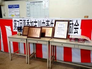2020年7月31日(金) 夏季加古川中畜牛枝肉共励会 セリ場 入賞牛出品者・購買者への楯と感謝状と記念品など
