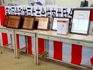 2020年9月8日(火) 令和神戸牛志会枝肉共励会 セリ場 購買者記念品