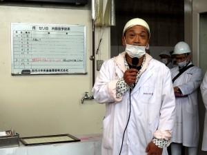 2020年9月25日(金) 加古川食肉産業協同組合牛枝肉共励会 せり前 加古川食肉産業協同組合 平井理事長あいさつ