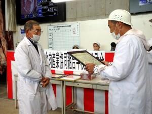 2020年9月25日(金) 加古川食肉産業協同組合牛枝肉共励会 最優秀牛出品者の表彰(加古川食肉産業協同組合・平井理事長)