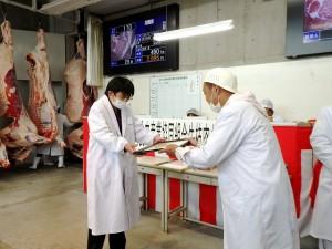 2020年9月25日(金) 加古川食肉産業協同組合牛枝肉共励会 最優秀牛購買者の表彰(加古川食肉産業協同組合・平井理事長)