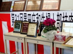 2020年12月04日(金) 黒田庄和牛婦人部枝肉共励会 セリ場 入賞牛購買者への記念品