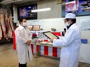2020年12月04日(金) 黒田庄和牛婦人部枝肉共励会 名誉賞牛購買者の表彰(JAみのり・神澤代表理事組合長)
