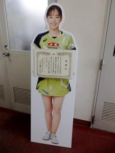 2021年6月11日(金) 全農兵庫神戸ビーフ共励会 卓球女子日本代表・石川佳純選手(全農所属)の等身大パネル
