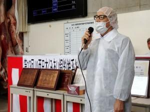 2021年6月25日(金) JA西日本くみあい飼料㈱系統出荷牛枝肉共励会 せり前 JA西日本くみあい飼料(株)神野社長 あいさつ